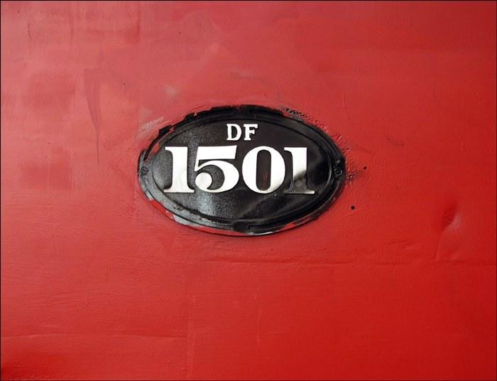 DF15013_700